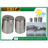 China Stainless Steel Fog Water Fountain Spray Heads Small Noise DN25 For Outdoor Garden wholesale