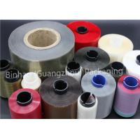 China Acrylic Coated Self Adhesive Easy Tear Tape Environmentally Friendly Water Based wholesale