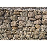 China Steel Wire Stone Gabion Wall Cages 2.7mm Pvc Coated Surface Treatment wholesale