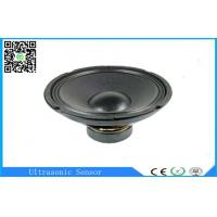 China 8 Ohm Paper Cone Outdoor Subwoofer Car Speakers 95DB Multimedia Speaker For Truck on sale