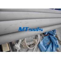 China S30403 S31603 Stainless Steel Seamless Pipe Plain End for Chemistry / Building wholesale