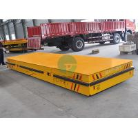 China Battery Operated Material Handling Transfer Platform Motorized Cart With Lifting Table wholesale