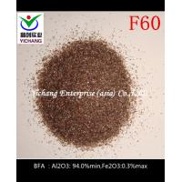 China Brown Aluminum Oxide for Resin Abrasives grinding wheels and cutting off wheels wholesale