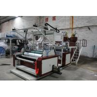 China Co - Extrusion Stretch Film Extrusion Line ,  Film Production Line 500-1500mm Film Width wholesale