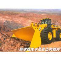 China CUMMINS Engine Front End Wheel Loader Rated Load 12 Ton Bucket Volume 6.5 CBM For Coal Mine wholesale