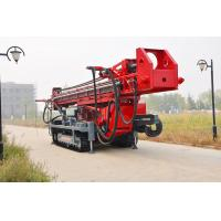 China The maximum hole depth1500m  DTH RC Top Drive Rig Water Well Drilling Rig With Crawler Mounted wholesale