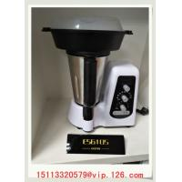 China 800W Thermo Mixer With Cooker/ Multi-functional Cuisine Cooking  Machine/ 1.5 Liters Thermo Food Processor on sale