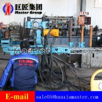 China KY-6075 Full Hydraulic Wire Rope Coring Drilling Rig  For Metal Mine on sale