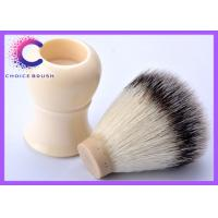 Quality Natural Soft Synthetic Hair Shaving Brush with Faux Ivory Handle resin handle acrylic material for sale