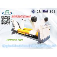 China Hydraulic Shaftless Mill Roll Stand (Heavy type)  For Corrugated Paperboard Line wholesale