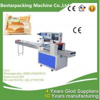 Quality Horizontal pillow type flow pack Machine for sale