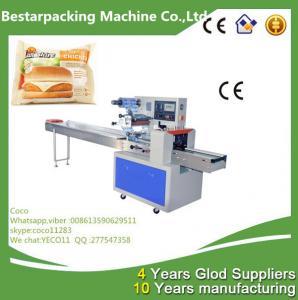 China Horizontal pillow type flow pack Machine wholesale