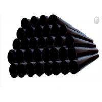 China Corrosion Resistance Black Color Acrylic Paint Protective Coating Paint For Pipe wholesale