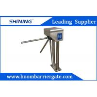 China Tripod Security Barrier Gate With 0.5M Pole , Swipe Card Door Entry Systems  wholesale