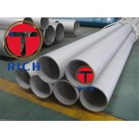 China T1 T1a T1b Seamless Alloy Steel Pipe ASTM A209  For Boiler And Superheater wholesale