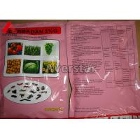China Low Residue Agricultural Insecticides Carbofuran 3% G / 5% G Organic Chlorine Insecticides wholesale