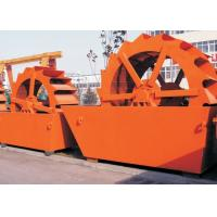 China Bucket Type River / Artificial Sand Washing Plant 200 TPH 3150×1910×2280 MM wholesale