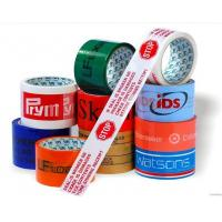 China Custom Logo Printed Tape Packing Tape With Company Logo wholesale