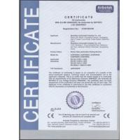 Shenzhen Centuryfair Industry Co., Ltd Certifications