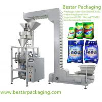 China laundry powder vertical packaging machine wholesale
