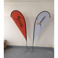 Quality 11'' Business Teardrop Flying Banner , Outdoor Promotional Flags 4 Color Printing Ground Stake for sale