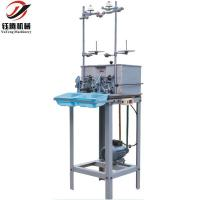Buy cheap Bobbin winder machine for quilting embroidery machine from wholesalers