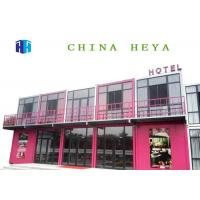 China Fully Furnished Metal Container Homes , Two Story Double Wide Mobile Homes For Hotel wholesale