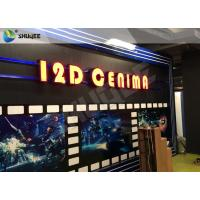 China Interactive 12D / XD Cinema Attractive In Shopping Mall For Making Much Money wholesale