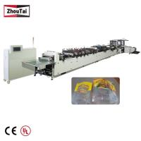 Buy cheap 380V / 50HZ Plastic Pouch Making Equipment 600 Width Three Side Seal from wholesalers