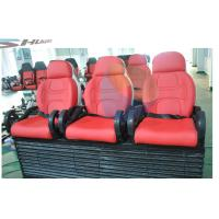 China 5D movie theater chair supplier with red, yellow, blue, black color Motion Theater Chair wholesale