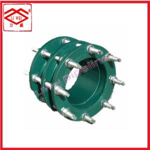 China metallice joint wholesale