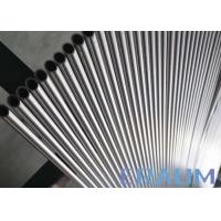 China Seamless Nickel Alloy Tube Alloy K500 / UNS N05500 ASTM B163 / B165 With Eddy Current wholesale
