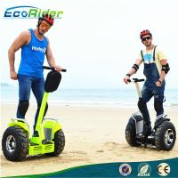 Wholesale China E8-2 brushless off road segway, Double battery 1266WH segway electric scooter from china suppliers