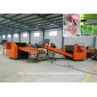 China Automotive Interior Cushions Seat Cover Foot Pad Waste Recycling Shredder Cutting Machine wholesale