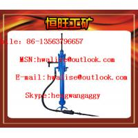 China UP drilling machine YSP45 wholesale