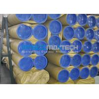 China TP316L Stainless Steel Seamless Pipe wholesale