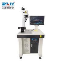 China Mini 20W Fiber Laser Marking Machine , Laser Marking Systems For Glass Bangles Marking wholesale