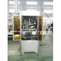 China Automatic Shrink and Sleeve Labeling Machine (SPC-150) wholesale