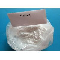 China Strongly Steroid Powder Tadalafil for Male Enhancement CAS 171596-29-5 wholesale