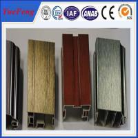 China Supply surface drawing anodized aluminum extrusion, anodising aluminium alloy price wholesale