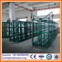 China Mould holder racking CE & ISO certificate custom injection mould rack wholesale