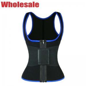 China Neoprene 5XL Sauna Compression Vest Sweat Vest Waist Trainer Plus Size wholesale