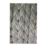 China Marine Splice Eyes Super Flex Mixed Rope PP Ppolyester 48mm X 220m wholesale