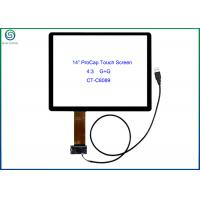 "China 14"" USB Interface Projected Capacitive Touch Screen Panel For Commercial Kiosks wholesale"