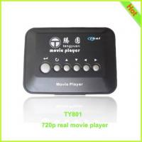 China TY801: portable hdmi advertisement machine, rm movie player wholesale