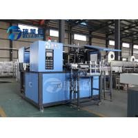 China High Speed Pet Jar Making Machine , Fully Automatic Pet Bottle Blowing Machine wholesale