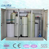 China Coal Mine Industry Water Softening Equipment Water Purifying System on sale