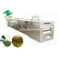 China Industrial Conveyor Belt Type Microwave Herb Leaves Dryer/Microwave Tea Drying Machine wholesale