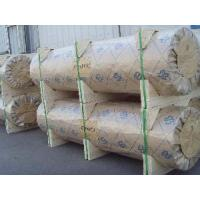 China Wrapping Paper for Steel Coil, Reinforced Wrapping Paper (SF) wholesale