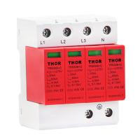 China Overvoltage Type 1 Surge Protection Device Low Output Residual Pressure Stable Performance wholesale